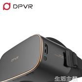 VR眼鏡 大朋VR P1 VR一體機4K高清vr電影 vr體感游戲VR眼鏡 MKS生活主義