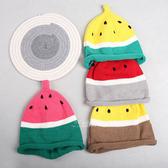 西瓜造型保暖毛線帽 童帽 針織帽 毛線帽