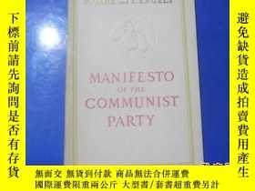 二手書博民逛書店共產黨宣言罕見(英文版) MANIFE STO OF THE COMMUNIST PARTYY207801 K