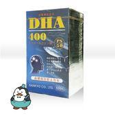 314132#智慧王 DHA+PS 100粒#精純軟膠囊 日本 SANKYO