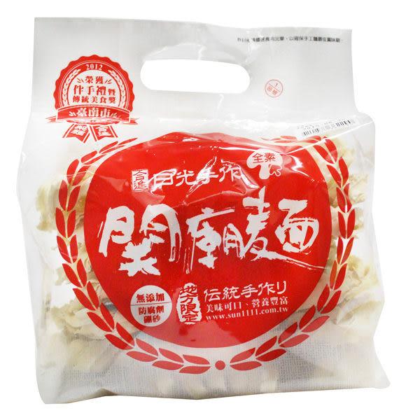 【合進】關廟麵-刀削味 1.5斤