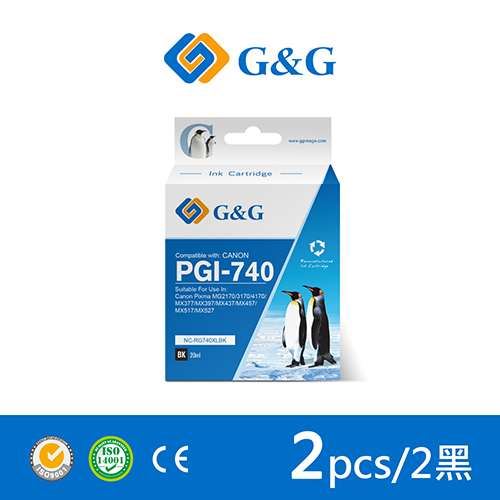 【G&G】for CANON 2黑組 PG-740XL/PG740XL 高容量相容墨水匣/適用PIXMA MG2170/MG3170/MG4170