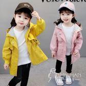 外套  2018新款女童外套風衣春季韓版童裝女寶寶長袖洋氣秋冬裝1-3一4歲