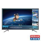禾聯HERAN 58吋智慧聯網LED液晶顯示器 (HC-58EA5+視訊盒)