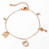 【5折超值價】時尚精美鑰匙鎖頭愛心造型女款鈦鋼手鏈