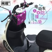 電動車兒童座椅前置踏板電動摩托車兒童座椅可折疊電瓶車寶寶座椅