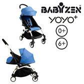 法國【BABYZEN】YOYO-Plus手推車+套件-白腳 (藍色)