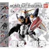 全套5款【日本正版】鋼彈 ENSEMBLE 14 扭蛋 轉蛋 機動戰士 重裝x重奏 BANDAI 萬代 - 488491