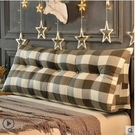 床頭靠枕 床上長靠枕床頭板軟包三角雙人臥室沙發榻榻米靠墊抱枕大靠背【快速出貨八折下殺】