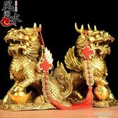 純銅麒麟擺件大小號財富麒麟一對禮品家居風水裝飾品擺件 韓語空間