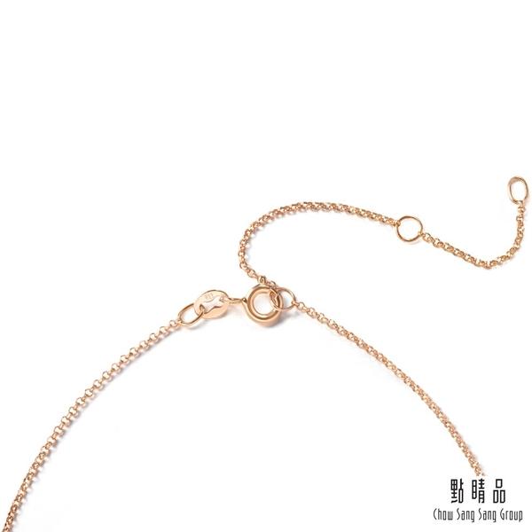 點睛品 愛情密語 18K玫瑰金我愛你鑽石聲波戒指項鍊