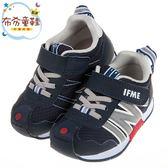 《布布童鞋》日本IFME海軍藍色兒童機能運動鞋(15~21公分) [ P9J811B ]
