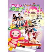 幼教-MOMO歡樂谷2-歡樂谷的異想世界DVD