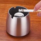 不銹鋼灰缸創意灰缸客廳網吧創意灰缸防風缸歐式