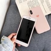 ins簡約粉色愛心三星note8手機殼s6/s7/edge全包軟硅膠s8/s9/plus可愛少女款