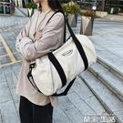健身包短途出差旅行包袋男手提行李包簡約運動健身包女中小容量輕便學生 晶彩