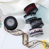 韓系發飾絲帶鮮花禮品蛋糕店包裝花束扎帶紗帶【南風小舖】
