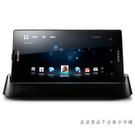 Sony DK20 原廠多媒體基座/Sony XPERIA ion LT28i/lLT8h 專用/充電/座充