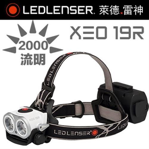 德國 LED LENSER XEO 19R 專業多功能強光頭燈-白灰