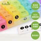【Fullicon護立康】便攜式7日彩虹藥盒 保健盒 收納盒 MB003
