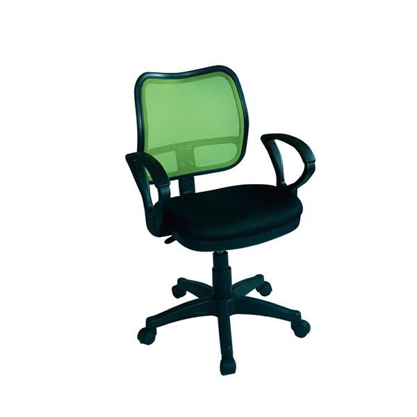 【YUDA】YU-261GRTRG 綠 辦公椅/電腦椅