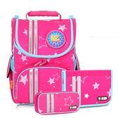 Tiger Family經典小貴族超輕量護脊書包+文具袋+可拆鉛筆盒-粉紅星星