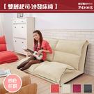 【班尼斯國際名床】‧超大尺寸‧雙層起司C...