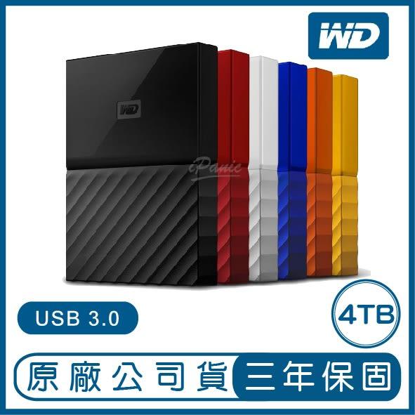 WD My Passport 4TB 行動硬碟