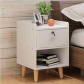 床頭櫃 北歐簡易小型床頭櫃實木腿臥室現代簡約迷妳床邊收納櫃窄櫃經濟型 非凡小鋪 igo