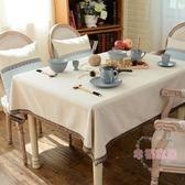 樂唯仕日式棉麻桌布布藝現代簡約餐桌布茶几布圓桌長方形桌布台布