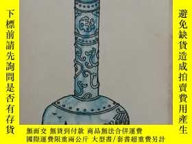 二手書博民逛書店1968年版The罕見Willow Pattern《柳園圖》高羅