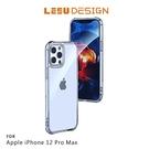摩比小兔~LEEU DESIGN Apple iPhone 12 Pro Max 6.7吋 傲熊冰封 氣囊鋼化玻璃殼 手機殼 手機套 保護套