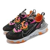 【海外限定】Nike 休閒鞋 React Vision 黑 白 男鞋 運動鞋 【ACS】 CD4373-003