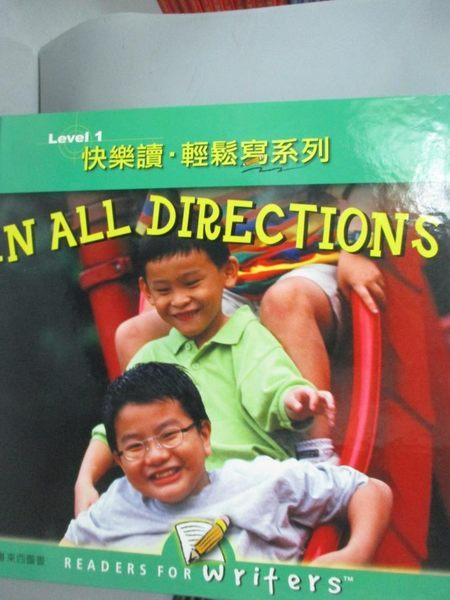 【書寶二手書T6/語言學習_XEZ】從閱讀到寫作系列Level 1 3-In All Directions_東西圖書編輯