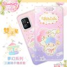 【三麗鷗授權正版】ASUS ZenFone 8 ZS590KS 夢幻系列彩繪可站立皮套