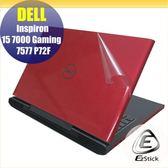 【Ezstick】DELL Gaming 15 7577 P72F 紅色機 專用 透氣機身保護貼 DIY 包膜