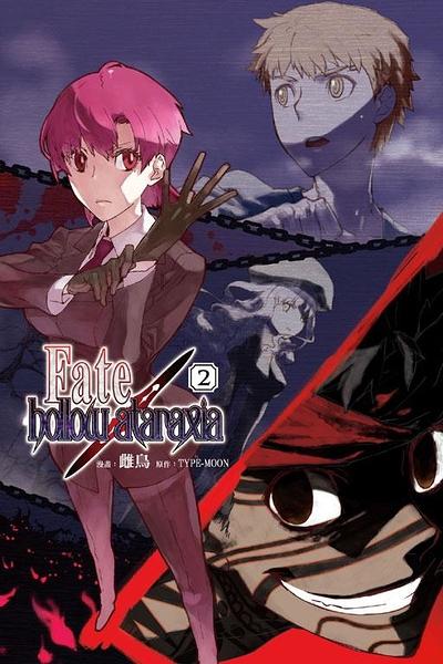 (二手書)Fate/hollow ataraxia(2)