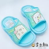 【樂樂童鞋】台灣製角落生物拖鞋-藍色 B016-1 - 女童鞋 男童鞋 拖鞋 室內鞋 兒童拖鞋 沙灘鞋 MIT