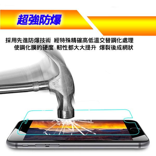 《 3C批發王 》ASUS Zenfone2 (5吋) 2.5D弧邊9H超硬鋼化玻璃保護貼 玻璃膜 保護膜