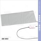 台灣典億   DE-003電熱毯(30X100cm)[67641]
