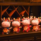 買一送一 牛年吉祥物牛公仔生肖毛絨玩具新年禮物玩偶布娃娃【愛物及屋】