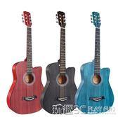 吉他 初學者男38寸學生用自學入門成人木吉他通用女新手民謠吉他 JD 玩趣3C