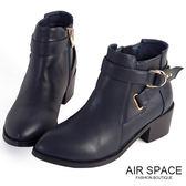 短靴 金釦繞踝拉鍊尖頭個性短靴(藍) -AIR SPACE