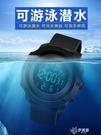 多功能戶外手錶男學生雙顯夜光防水電子錶青少年運動初中生 【快速出貨】