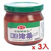 愛之味韓式泡菜185g*3罐【愛買】