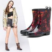 花色繫中筒女士加絨可拆雨鞋大氣雨靴防滑防水水鞋  萬客居