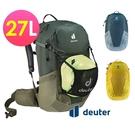 丹大戶外【Deuter】德國 透氣網架背包27L 三色 3400321 後背包│登山包│雙肩背包│旅遊包