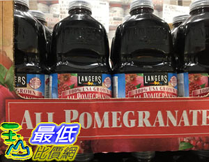 [COSCO代購] C113060 LANGERS POMEGRANATE JUICE 紅石榴汁 每瓶1.89公升