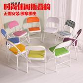 簡易凳子靠背椅家用可折疊椅辦公椅/會議椅電腦椅座椅培訓椅/椅子【櫻花本鋪】