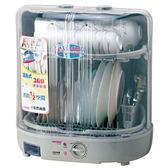 ★日象★旋扭直立式烘碗機 ZOG-178